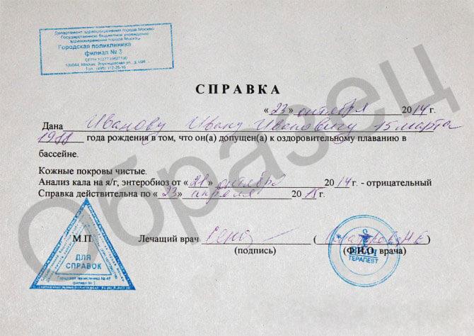 Купить недорого диплом техникума в москве